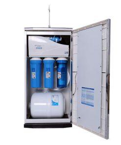 Bên trong Máy lọc nước Karofi iRO 2.0